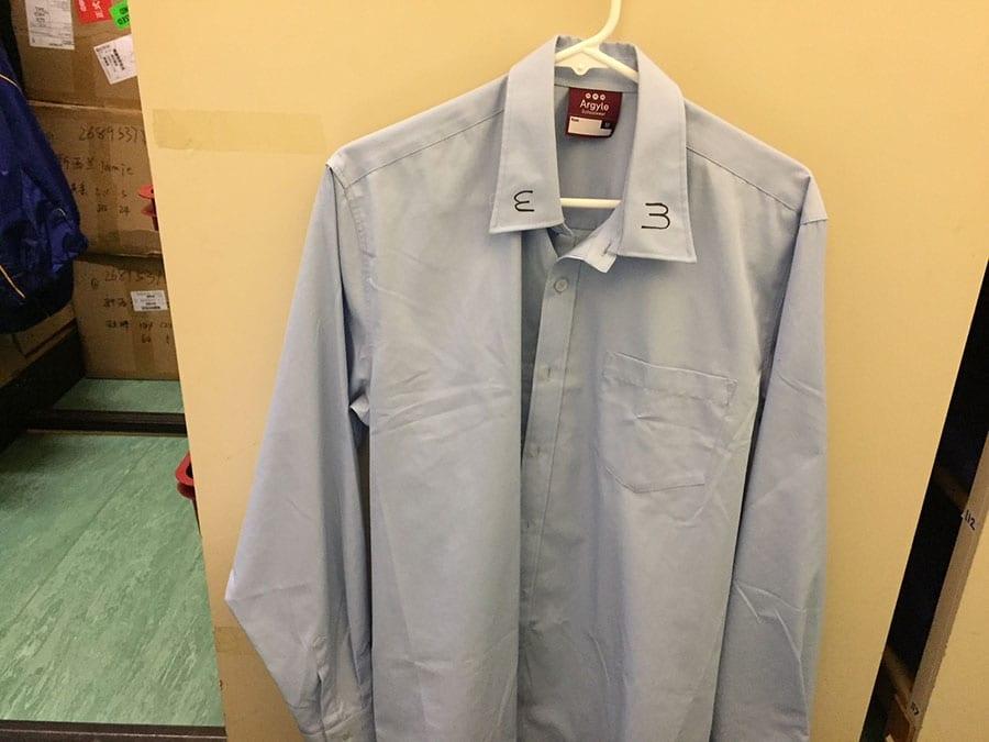 Uniform order form – St Bernard's College